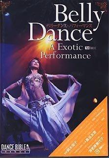ベリーダンス・パフォーマンス/Belly Dance A Exotic Performance