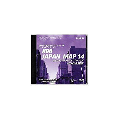 【ゼンリン/ZENRIN】 HDD JAPAN MAP 14 全国版  【品番】 000739N