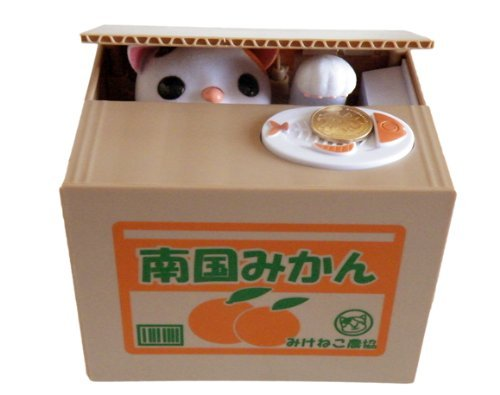 generic-itazura-kitty-cat-coin-bank-us-seller-novelty