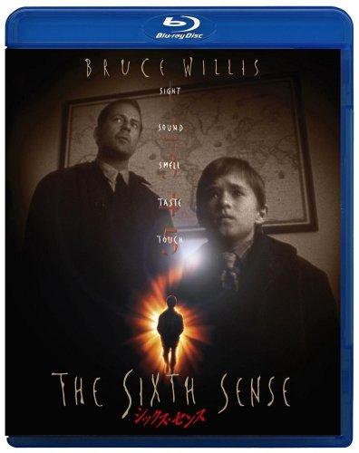 シックス・センス [Blu-ray]