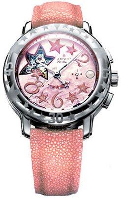 Zenith Women's 03.1233.4021/87.C639 Chronomaster Star Open-Sea Watch