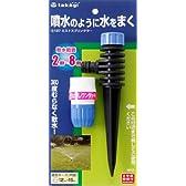 タカギ(takagi) スプリンクラー ミスト式 G197【2年間の安心保証】