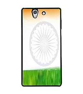 PRINTSWAG INDIA Designer Back Cover Case for SONY XPERIA Z