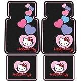 Hello Kitty Hearts Design - Front & Rear Floor Mats Set