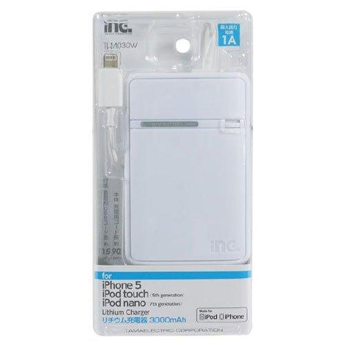 多摩電子工業 inG リチウム充電器 3000mAh Lightning ホワイト iPhone5 Made for iPhone TLM030W