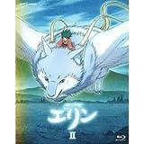 獣の奏者 エリン Blu-ray Disc BOX 2