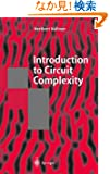 Introduction to Circuit Complexity: A Uniform Approach (Texts in Theoretical Computer Science. An EATCS Series)
