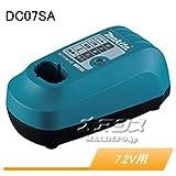 7.2Vバッテリー BL7010用 充電器 DC07SA