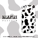 SoftBank iPhone5 アイフォン ハードケース・カバー ケースマーケット オリジナル 【ダルメシアン柄】