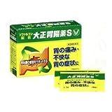 【第2類医薬品】大正胃腸薬S 24包 ×5