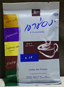 Khao Shong Thai Instant Coffee Mix Powder 3 in 1 (5 Sticks/sachets)