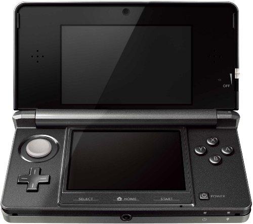 Nintendo 3DS Cosmos Black: Handheld Console