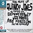 Music of Quincy Jones [Limited