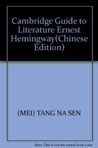 cambridge-guide-to-literature-ernest-hemingwaychinese-edition