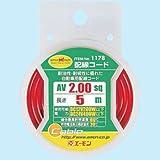 エーモン工業 1178 配線コード 赤 1178