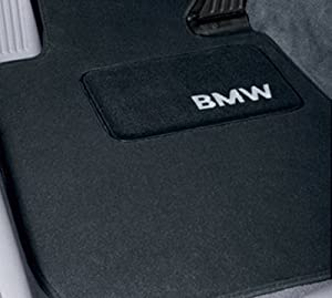 Amazon Com Bmw Carpet Floor Mats Z4 Coupe Amp Roadster