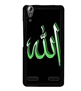 Fuson Premium My Allah Metal Printed with Hard Plastic Back Case Cover for Lenovo A6000