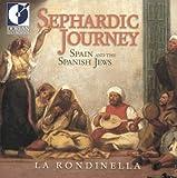 echange, troc  - Sephardic Journey