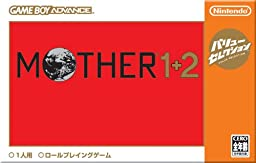 Game Boy Advance Mother 1+2 - Value Selection - Japanese Import
