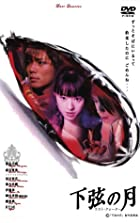 �����η� ~�饹�ȡ����������� [DVD](�߸ˤ��ꡣ)