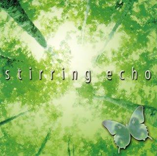 stirring echo