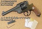 ハートフォード 二十六年式拳銃 日本軍初の回転式拳銃
