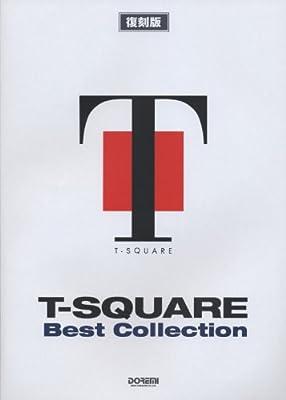 バンドスコア 復刻版 T-SQUARE ベストコレクション