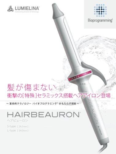 HAIRBEAURON ヘアビューロン 34mm