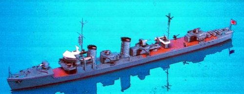 Skywave 1/700 WWII IJN Destroyer Minekaze Class Yukaze Model Kit