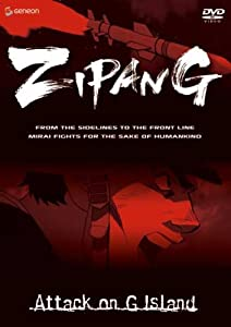 Zipang, Vol. 4: Attack on G Island