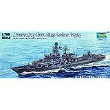 Trumpeter 5721 - Slava clase de misiles crucero Wariag [Importado de Alemania]