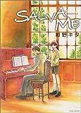 Salva me (ミリオンコミックス)