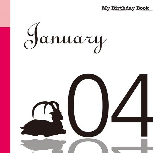 1月4日 My Birthday Book