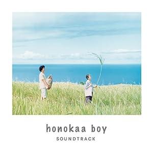 Honokaa-Boy