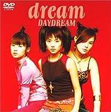 DAYDREAM [DVD]