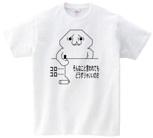 やる夫 そんなこと言われても 半袖Tシャツ