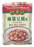Lee Kum Kee - Mapo Tofu Sauce 2.8 Oz.