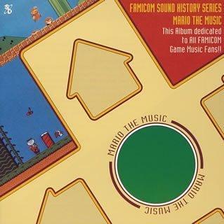 ファミコン サウンドヒストリーシリーズ「マリオ ザ ミュージック」