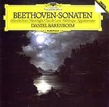 ベートーヴェン:ピアノ・ソナタ「悲愴」「月光」「熱情」
