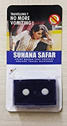 Suhana Safar Wrist Band