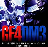 GUITAR FREAKS 4thMIX & drummania 3rdMIX SOUNDTRACK