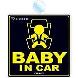 カーメイト(CAR MATE) セーフティメッセージ 吸盤 ブラック BB651