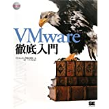 VMware�O���� (DVD�t)���C�G���E�F�A������Ђɂ��