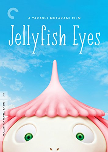 Criterion Collection: Jellyfish Eyes [DVD] [Import]