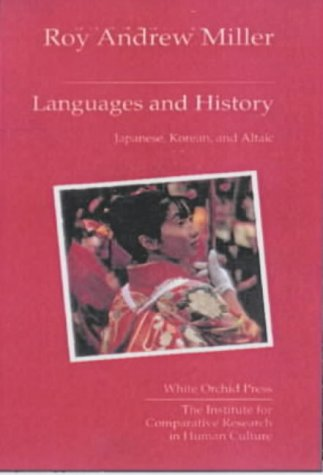 and history  japanese