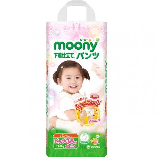 moony-pbl-couches-japonaises-pour-filles-12-17-kg