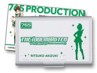 キャラコミュヒロバ限定 THE IDOLM@STER アイドルマスター 765プロダクション名刺&名刺ケース 秋月律子 単品