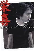 �ɴ� Love&Peace()