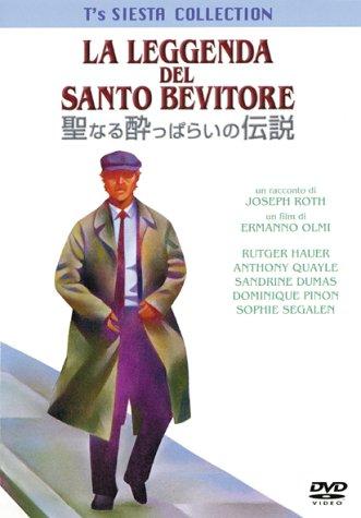 聖なる酔っぱらいの伝説 [DVD]