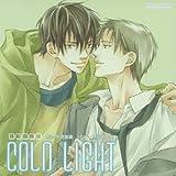 ルボー・サウンドコレクション ドラマCD COLD LIGHT